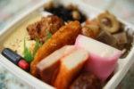【第1回】お昼ご飯は連れづれなるままに【お弁当のまるきよ】【神戸市北区八多町】
